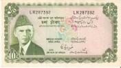BILLETE DE PAKISTAN DE 10 RUPIAS DEL AÑO 1972 -1978 CALIDAD EBC+ (XF) (BANKNOTE) - Pakistán