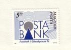 HONGRIE 1989 LA BANQUE POSTALE  Yvert: 3199  NEUF MNH** - Unused Stamps