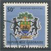Gabon, Coat Of Arms, 50f., 1968, VFU Official - Gabon