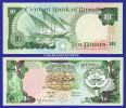 1980-91  KUWAIT 10 DINARS  FALCON  DHOW BOAT  SIGNATURE 4  KRAUSE 15c  UNC. CONDITION - Kuwait