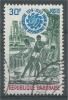 Gabon, International Labour Organization, 1969, VFU - Gabon