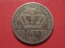 Grèce - 50 Lepta 1874 A 1880 - Greece