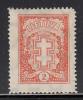 Lithuania MH Scott #233 2c Double-barred Cross, Orange Wmk 109 (webbing) Sideways - Perf Faults - Lituanie