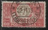 LIBIA 1923 ESPRESSO SPECIAL DELIVERY CENT. 60 C USATO USED OBLITERE´ - Libia