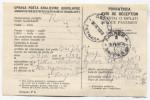 Kingdom Of Yugoslavia - ZAGREB RETFALA ( Osijek ) Returnee Rapatries 1936. Notice Of Receipt, Postal Stationery - Postal Stationery