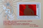 53 EME ANNIVERSAIRE DE LA REVOLUTION D´OCTOBRE 1970 - NEUF ** - YT BL 64 - MI BL 65 - 1923-1991 URSS