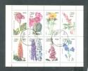 OMAN - USED - Flowers - Oman