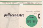 *BIGLIETTO INGRESSO PALESTRA RICCIARDI DI TARANTO CAMPIONATO 74/75 BASKET - Biglietti D'ingresso
