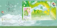Hong Kong FDC 2001 Stamp Exhibition Minisheet $5  (L75-17) - 1997-... Regione Amministrativa Speciale Della Cina