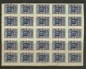 Russia Russland Far East 1923 Michel 43 In 25-Block + OPT Variety ERROR MNH - Sibérie Et Extrême Orient