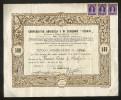 [CC] TITOLO NOMINATIVO / AZIONE - COOPERATIVA AGRICOLA E Di CONSUMO CIAVAI - CHIAVARI - 500 Lire (1947) - Azioni & Titoli