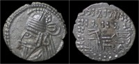 Parthian Kingdom Osroes II AR Drachm - Greche
