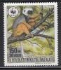 Malagasy Republic MNH Scott #837 150fr Propithecus Diadema Diadema - World Wildlife Fund Fund - Madagascar (1960-...)