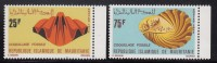 Mauritania MNH Scott #297-#298 Set Of 2: 25fr Fossil Spiriter Shell, 75fr Fossil Phacops Rana - Mauritanie (1960-...)