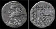 Parthian Kingdom Orodes II AR Drachm - Greche
