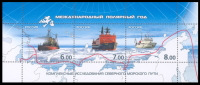 2008 S/S Russia Russland Russie Rusia International Polar Year-Ships Icebreakers Mi 1479-1481 (bl114) MNH - Navi Polari E Rompighiaccio