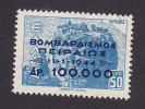 Greece, Scott #B3, Mint Never Hinged, Meteora Monasteries Surcharged, Issued 1944 - Greece