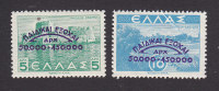 Greece, Scott #B12-B13, Mint Never Hinged, Bourtzi Fort, Aspropotamos River Surcharged, Issued 1944 - Greece