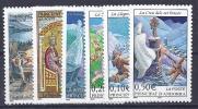 ANDORRA FRANCESA 2002 - Yvert #559/64 - MNH ** - Andorra Francese