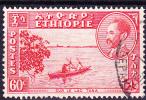 Äthiopien Ethiopia - Tanasee 1951 - Gest. Used Obl. - Etiopia
