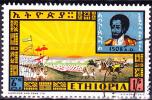 Äthiopien Ethiopia - König Lebna Dengel (1508), Krieger Mit Feldzeichen 1962 - Gest. Used Obl. - Ethiopia