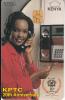KENYA - Lady On Cardphone, KPTC First Chip Issue 500 KSHS(grey Value), Used - Kenya
