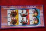 Zomerzegels Sommermarken Summer Stamps NVPH 1893 (Mi Block 64); 2000 POSTFRIS / MNH ** NEDERLAND / NIEDERLANDE - Unused Stamps