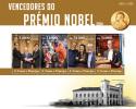 Sao Tome 2015 Nobel Prize Winners Peace Malala Pakistan Medicine Physics Economics S/S ST15301a - Celebrità