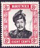 Brunei - Sultan Omar Ali Saifuddin 1952 - Gest. Used Obl. - Brunei (...-1984)