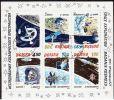 Poland Mi# Block 80 Used 1979: Space Exploration - 1944-.... Republic
