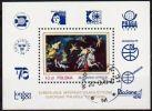 Poland Mi# Block 78 Used 1979: Philatelic Exhibitions In Europe - 1944-.... Republic