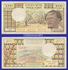 1975 AFARS & ISSAS FRENCH TERRITORY  5000 FRANCS  KRAUSE 35 USED & GOOD CONDITION - Djibouti