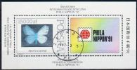 Poland Mi# Block 115 Used 1991: Butterflies - 1944-.... Republic