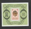 1981 MALDIVES  Royal Wedding  10r MINIATURE SHEET Stamps  MNH  Royalty Princess Diana - Maldives (1965-...)