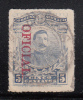 Mexico Used Scott #O138 Red 'OFICIAL' Downwards Overprint On 5c Herrara, Blue - Mexique