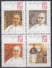 Macau MiNr. 1215/18 ** 160. Geburtstag Von Zheng Guanying Im 4er Block - 1999-... Sonderverwaltungszone Der China