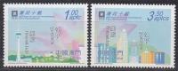Macau MiNr. 1220/21 ** 10 Jahre Kommission Gegen Korruption - 1999-... Sonderverwaltungszone Der China