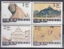 Macau MiNr. 1305/08 ** Kunstmuseum Von Macau Im 4er Block - 1999-... Sonderverwaltungszone Der China