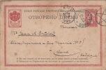 Carte Sophia Bulgarie Pour La Belgique 1894, Oblitéré Etoile Dans Cercle - Covers & Documents