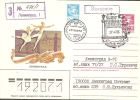 RUSSIE  -  RUSSIA  -l1986  - BALLET - Dans