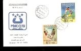 LIBYA WORLD UNIVERSITY SUMMER GAMES 1979 - Calcio