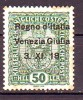 VENEZIA GIULIA 1918 N. 11 SOPRASTAMPA TIPOGRAFICA NUOVO* 1 VALORE - Vénétie Julienne