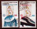 Liechtenstein Mi 937,938  Europa Cept  Gestempeld  Fine Used Koopje!! - Europa-CEPT