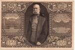 Austria - 5H Franz Josef  1908 Jubiläums-Korrespondenzkarte. From Wien To Voslau - Stamped Stationery