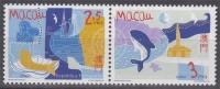 Macau MiNr. 969/70 ** Internationales Jahr Des Meeres - 1999-... Sonderverwaltungszone Der China