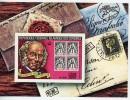 Comores 1978- R Hill-MI B191B***MNH-NON Dentel�