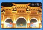 Japan Japon Telefonkarte T�l�carte Phonecard  -   China Taiwan