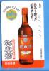 Japan Japon Telefonkarte T�l�carte Phonecard  -   China Club