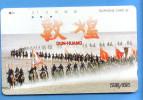 Japan Japon Telefonkarte T�l�carte Phonecard  -   China  Dun - Huang