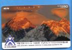 Japan Japon Telefonkarte T�l�carte Phonecard  -   China   Nepal